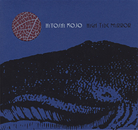 High Tide Mirror - Hitoshi Kojo