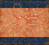 Zakuro - Rutsubo